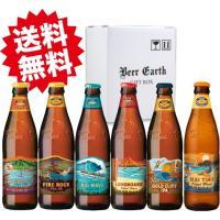ハワイ kona beer コナビール6種類6本セットです。 自分用、御歳暮、御祝い、お返し、プレゼ...