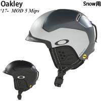 mod5 オークリー|スキー・スノボー用ヘルメット 通販・価格比較