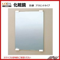 化粧鏡(防錆) アクセントタイプ   ■寸法:356×20×480(鏡356×5×457)  ■材質...