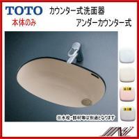 ■アンダーカウンター式手洗器 ■楕円型洗髪洗面器 ■寸法:620×430 ■実容量:16.0L  ■...