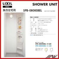 ■規格 ・ビルトインタイプ ・サイズ 0808 ■セット内容■ ・壁:Lパネル(マット)<ホワイト/...