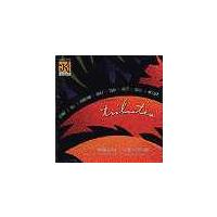 トリビュート   ノース・テキサス・ウインド・シンフォニー  ( 吹奏楽   CD ) msjp