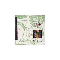 Heroes | Michael Davis (Trombone)  ( CD )|msjp
