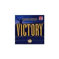 取寄 | デ・ハスケ楽譜参考演奏 |  Victory | 尚美ウインドオーケストラ  ( 吹奏楽 | CD )|msjp