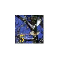 モレナール・エディション楽譜参考演奏 |  Fifth Symphony: Masterpieces for Band 13 | Harmonieorkest Brabants Conservatorium  ( 吹奏楽 | CD )|msjp