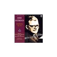 ショスタコーヴィチ「交響曲第10番」 | ベルギー・ギィデ交響吹奏楽団  ( 吹奏楽 | CD )|msjp