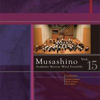取寄   武蔵野音楽大学ウィンドアンサンブル Vol. 15   武蔵野音楽大学ウィンドアンサンブル  ( 吹奏楽   CD ) msjp