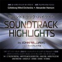 デ・ハスケ楽譜参考演奏 |  ジョン・ウィリアムズ サウンドトラック・ハイライト | ヨーテボリ・ウィンド・オーケストラ  ( 吹奏楽 | CD )|msjp