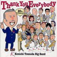 Thank You Everybody   角田健一ビッグバンド  ( ビッグバンド   CD ) msjp
