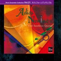 取寄 | ブレーン・アンサンブル・コレクション Vol. 21 サクソフォン・アンサンブル「アディオス・ノニーノ」  ( CD )|msjp
