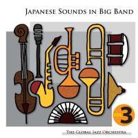 商品タイトル:Japanese Sounds in Big Band Vol. 3 アーティスト:演...
