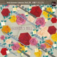 取寄 | ブレーン・アンサンブル・コレクション Vol. 29 木管アンサンブル「グラバーの丘」 | 広島ウインドオーケストラ  ( CD )|msjp