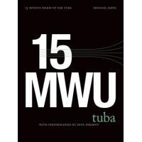 《初中級者向け》 テューバのための15分間ウォームアップ・ルーチン | Michael Davis (テューバ | メソッド・教則本)|msjp