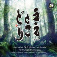 ええとこどり Vol. 7: 福島 弘和:シンフォニエッタ第3番「響きの森」 | フィルハーモニック・ウインズ 大阪  ( 吹奏楽 | CD )|msjp