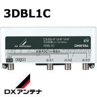 品番: 3DBL1C JANコード: 4975584103682 周波数帯域(MHz): 10〜26...