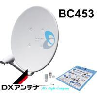 """BC452AP 後継品 DSA456 後継品  ●""""家にやさしい 人にやさしい""""デザイン ●金具形状..."""