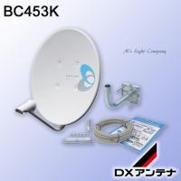 """BC452APK 後継品 DSA456K 後継品  ●""""家にやさしい 人にやさしい""""デザイン ●金具..."""