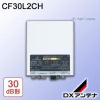 電源部を分離して、DC15V重畳型としても使用出来る電源着脱型ブースターです。 耐雷性能を向上させた...
