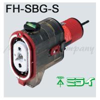 未来工業 FH-SBG-S 小判穴ホルソーS 替刃S付(強化石膏ボード・石膏ボード用) ハードケース付 グリップなし セット品『FHSBGS』
