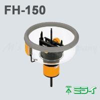 未来工業 FH-150 フリーホルソー 合板・石膏ボード用 切削径φ47~150mm 『FH150』