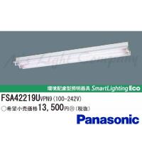FSA42219F 後継品  ◆公共施設型番: FSR2-322 (改修専用機種)  光源  ◆32...