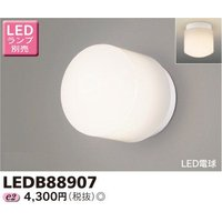 形名:LEDB88907 希望小売価格:4,300 円 (税別) 品名:LED浴室灯 商品コード:1...