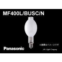 スカンジウムとナトリウムの発光を利用した高効率形のマルチハロゲン灯です。