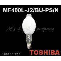 MF400・L-J2/BU-PS (MF400LJ2BUPS , MF400-L-J2-BU-PS)...