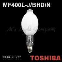 MF400・L-J/BH (MF400LJBH , MF400-L-J-BH) 後継品  形名: M...
