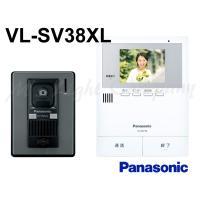 送料無料 パナソニック VL-SV38XL カラーテレビドアホン 録画機能付き LEDライト シンプルタイプ 電源直結式 『VLSV38XL』