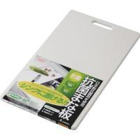 抗菌まな板シンクホワイト両面使用 リス
