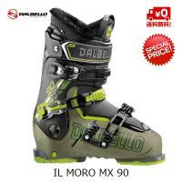 DALBELLO IL MORO MX 90   FREESTYLE フリースタイルブーツ   DM...
