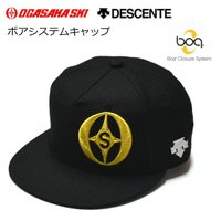 GASAKA TEAM   カタログ外限定 デサント製 オガサカチーム ボアシステムキャップ   カ...