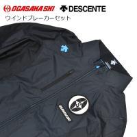 OGASAKA TEAM  カタログ外限定 デサント製 オガサカチーム 限定 ウインドブレーカーセッ...