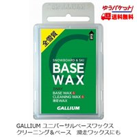 GALLIUM BASE WAX  スキー板のベース作りや、クリーニングワックス  滑走ワックスして...