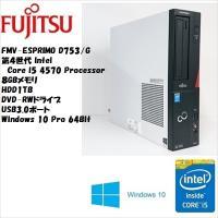Fujitsu FMV-D753 core i5 4570 8G HDD1TB DVD-RW win...