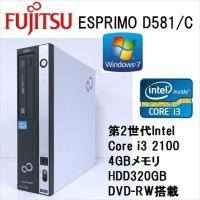 Fujitsu FMV-D581 Core-i3-2100 2C4T 4G HDD320GB Win...