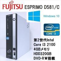 Fujitsu FMV-D581 Core-i3-2100 2C4T 4G HDD320GB Wi1...