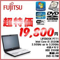 Fujitsu Lifebook FMV-P771 Core-i5-2520M/3.20GHz/4G...