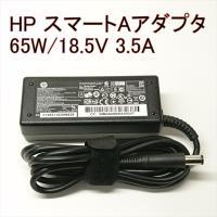 ヒューレット・パッカード(HP)(旧コンパック)65W スマートACアダプター ED494AA#AB...