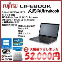 Fujitsu LIFEBOOK U772/F core i5 3427U 8GB SSD250GB...