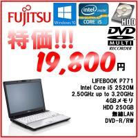 Fujitsu P771 core i5 2520M 4G HDD250GB win10Pro64b...