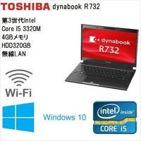 TOSHIBA R732 core i5 3320M 2.60GHz〜3.30GHz 4G HDD3...
