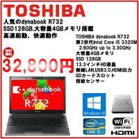 TOSHIBA R732 core i5 3320M 4G SSD128GB 無線 USB3.0 H...