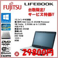 Fujitsu FMV LIFEBOOK A531 core i5 2520M 4G SSD250G...