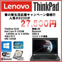 Lenovo ThinkPad X230 core i5 3320M 4G HDD320GB win...