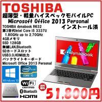 TOSHIBA R632 core i5 3337U 4G SSD128GB win10Pro64 ...