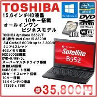 Toshiba dynabook B552 core i5 3320M 4Gメモリ HDD500GB...