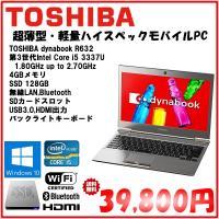 TOSHIBA dynabook R632 core i5 3337U 4G SSD128GB wi...