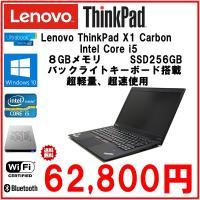 中古良品 Lenovo X1 Carbon Core i5 3427U 8GBメモリ SSD256G...